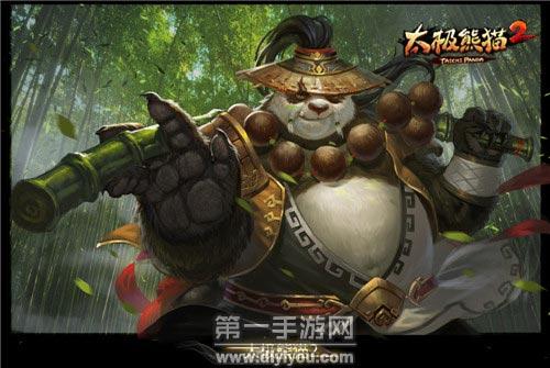 太极熊猫2新角色形象及角色能力分析