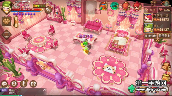 梦幻西游无双版玩家精美家园设计
