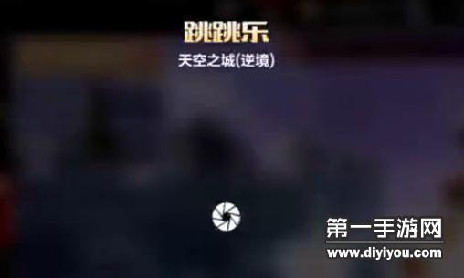 妖娆小楠:CF手游1分16秒通关跳跳乐逆境视频
