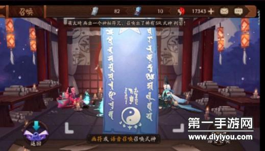 疯狂符咒十连抽 阴阳师11张符咒卷出一目连