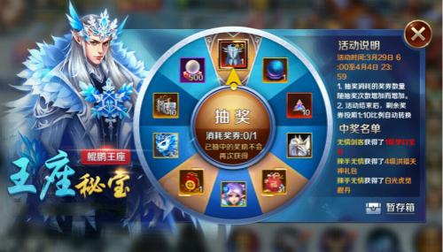 愚人节还能这么玩 《幻城》手游全新玩法上线