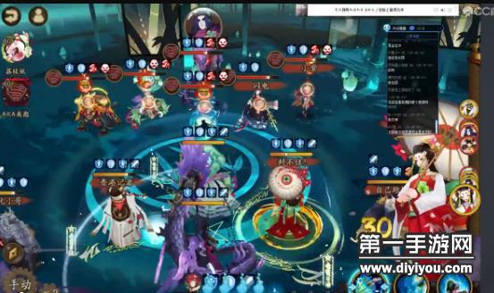 冰冷之海:阴阳师携手斗技前三玩家一起跨服斗技