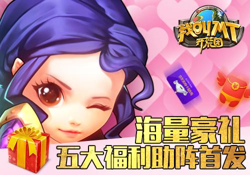 凤凰彩票网 4