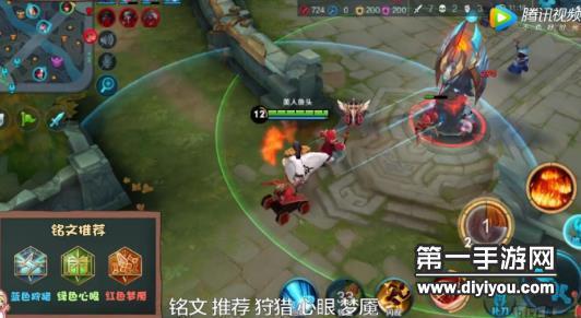 王者荣耀S9周瑜开局出装顺序及打法技巧