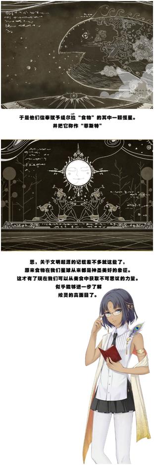 必威 22