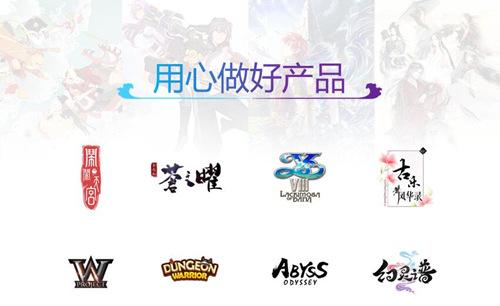 蓝港游戏CEO陈浩:慢下来,做一家有趣的研发公司