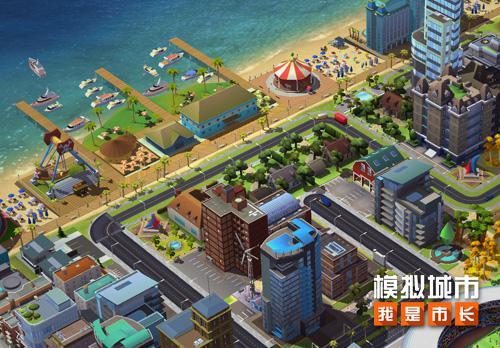 《模拟城市:我是市长》获GMGC年度最佳移动游戏奖项