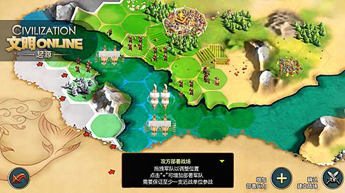 皇家赌场娱乐网站 3