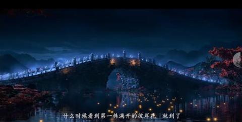 诛仙手游鬼道25日上线 门派推荐信打折转职不要钱