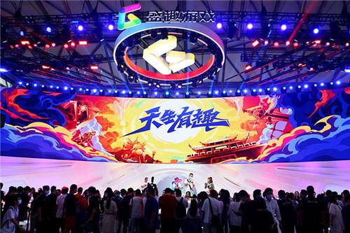 """再来亿遍!盛趣游戏2020ChinaJoy开场CG秀出""""天生有趣"""""""