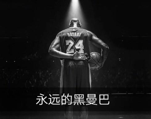 冲关总决赛,街篮2周年庆全民挑衅赛4强出线