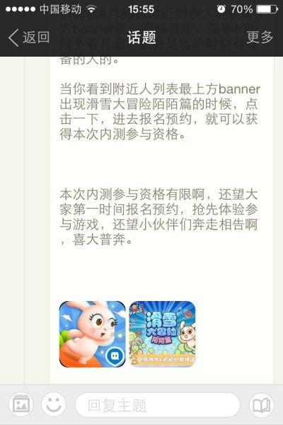 苹果彩票APP下载 2
