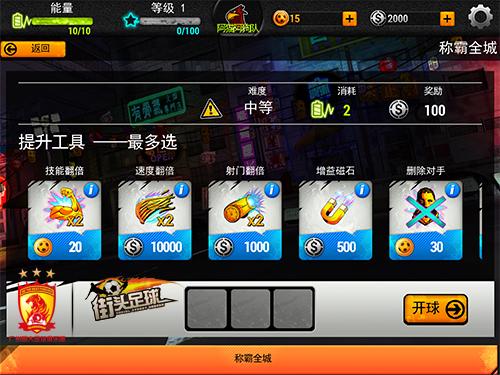 永利国际402娱乐官网 1