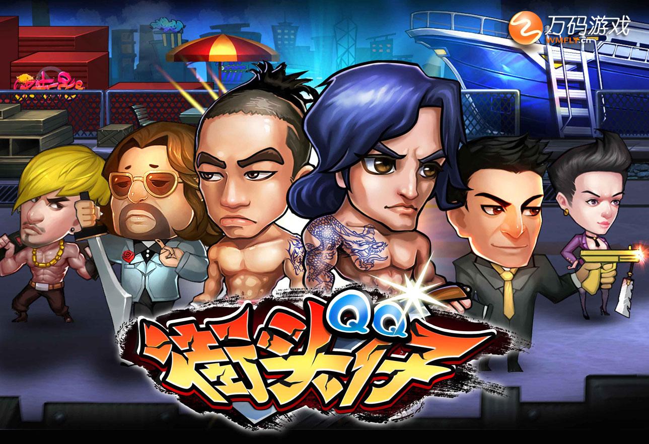 """日本 《街头qq仔》/虽说不是翻拍之作,但是既然用了""""铁血战士""""这么经典的题材,..."""