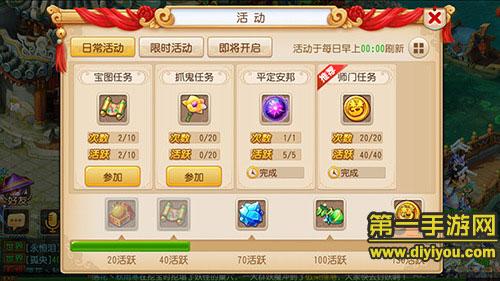 《梦幻西游任你博娱乐官网平台》评测:西游梦 全新战斗征程