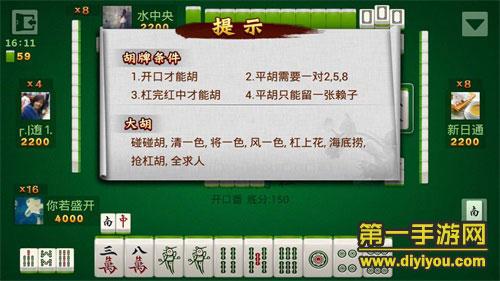 《欢乐麻将全集》权威评测:掌上对战 玩转红中赖子杠