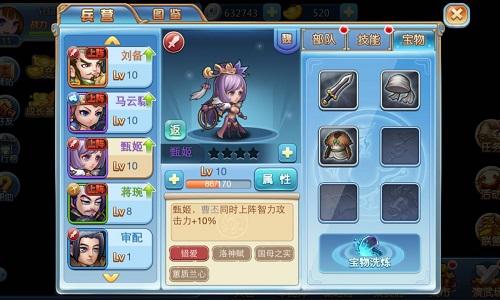 永利国际402娱乐官网 6