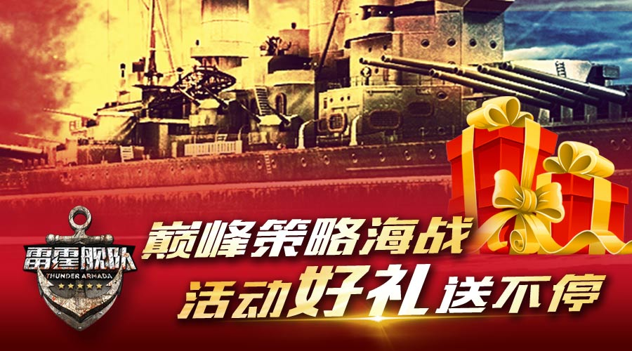 永利集团官方网站入口 12