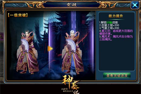 宝马娱乐网站网址 1
