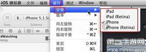 梦幻西游无双版ios电脑版安装使用教程