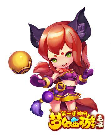 梦幻西游无双版紫色狐狸精技能及获得图鉴
