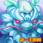梦幻西游无双版紫色古代瑞兽技能及获得图鉴