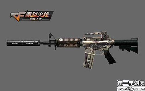 穿越火线手游m4a1s武器属性及获得方式一览