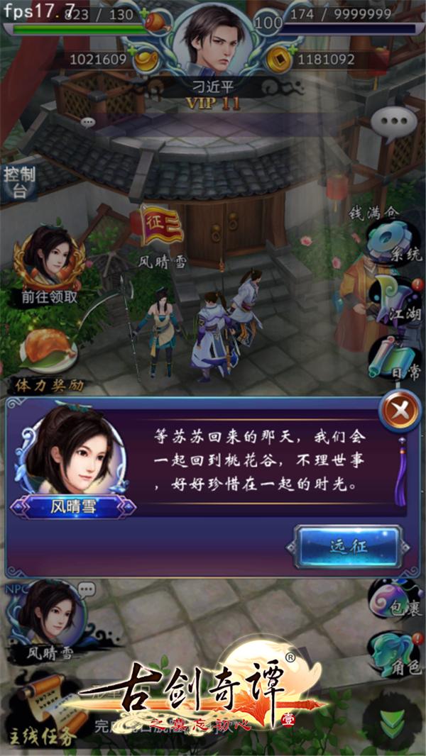 杏彩时时彩平台手机版 15