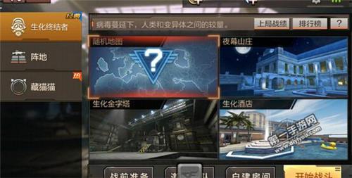CF手游体验服新增内容曝光首充送3号背包