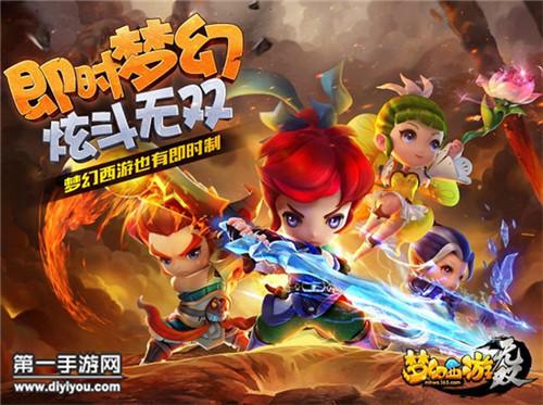 梦幻西游无双版创造ARPG五大革新