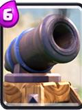 皇室战争远程加农炮抽卡获得及使用攻略
