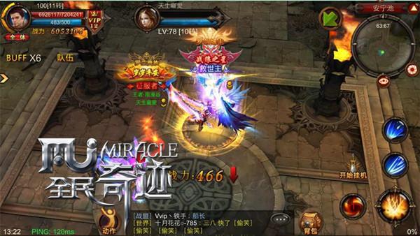 澳门官方娱乐游戏平台 6