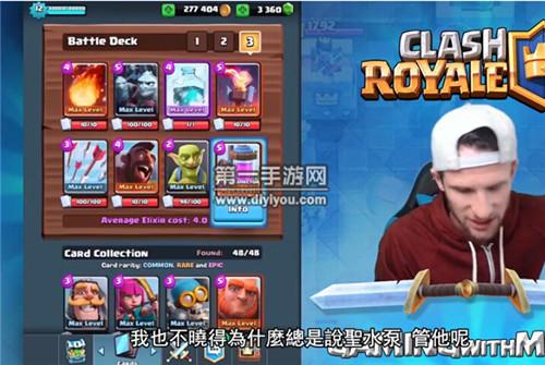 皇室战争MOLT卡组推荐野猪冰冻流阵容
