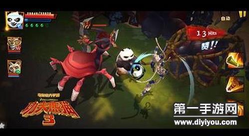 《功夫熊猫3》全新3人同步PVP震撼来袭