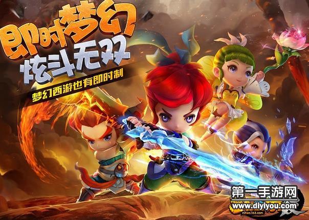梦幻西游无双版2016年6月2日维护公告