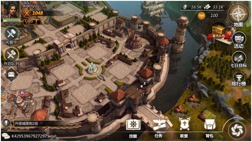 太阳娱乐app 6