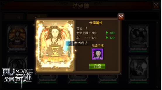 棋牌app 18