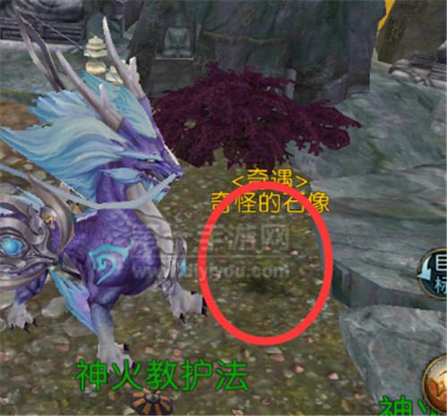 诛仙手游法宝隐藏任务地点位置 最全隐藏任务攻略
