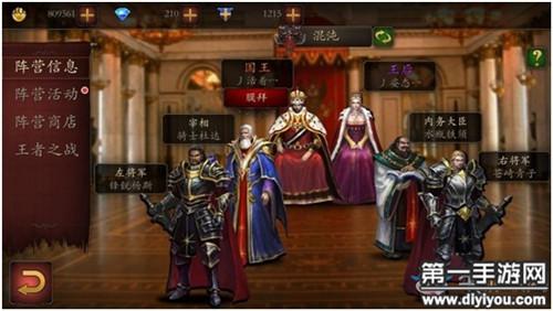 永恒手游王者之战玩法规则及奖励一览