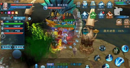 诛仙手游40级真仙装备武器有两种获得方法