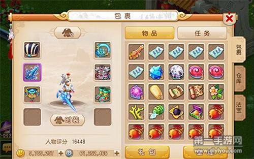 梦幻西游水立方娱乐平台平民打怪赚钱小号养大号