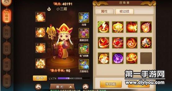 梦幻西游无双版新版龙宫宠物搭配推荐