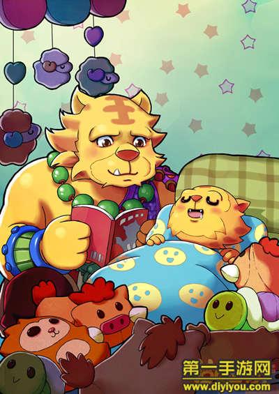 梦幻西游手游泡泡团美图有孩子后的老虎头