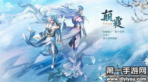 幻城手游9月21日更新预告 天梯角斗场即将开启