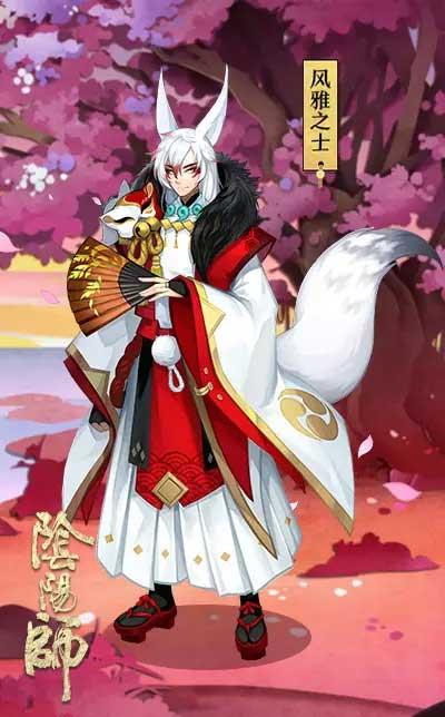 10月万圣节阴阳师妖狐和犬神觉醒皮肤8折购