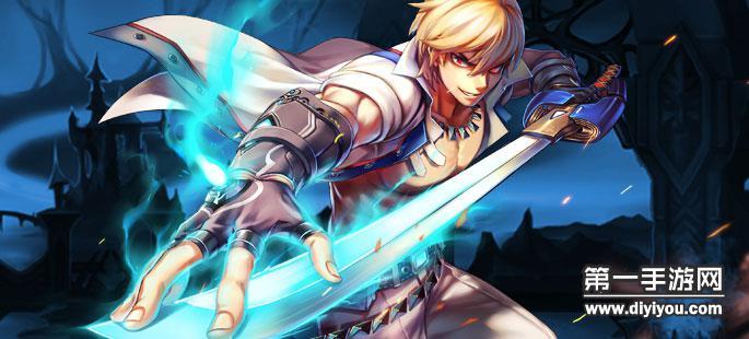 来看看时空猎人剑皇携带怎样的技能好攻略