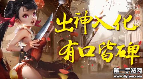 小冰冰传奇竞技场厨娘防守阵容