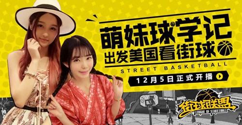 广东快乐10分钟走势图 7