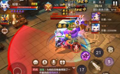 梦幻西游无双版38级侠义专属副本幻境1的通关小技巧分析