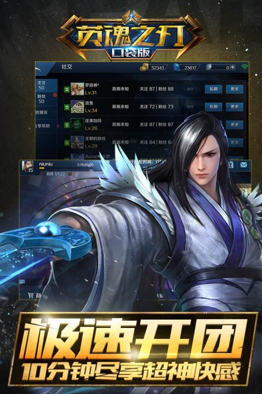 第一手游网微信手游礼包平台 雪刀群侠传首发礼包推荐